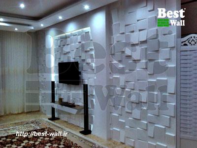 دیوارپوش سه بعدی دیوار تلویزیون