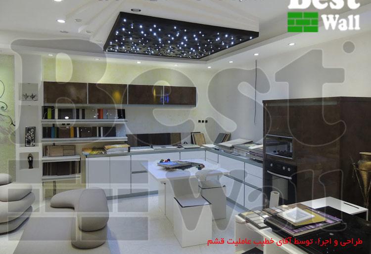 پروژه سقف اداری قشم