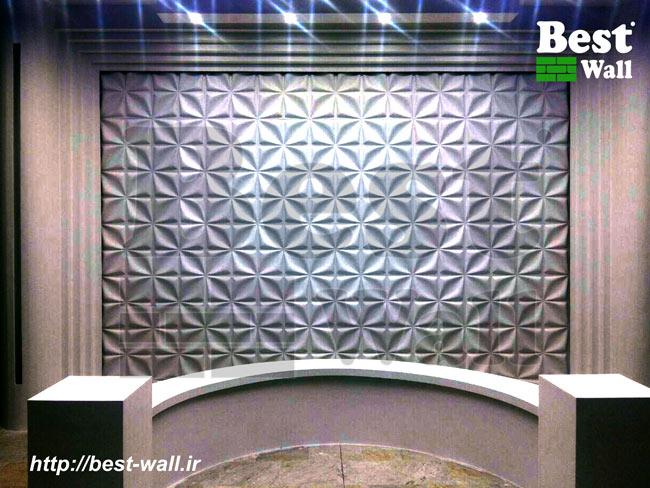 سن تالار پذیرایی با دیوارپوش سه بعدی