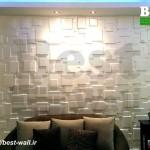 سالن نشیمن منزل با دیوارپوش سه بعدی