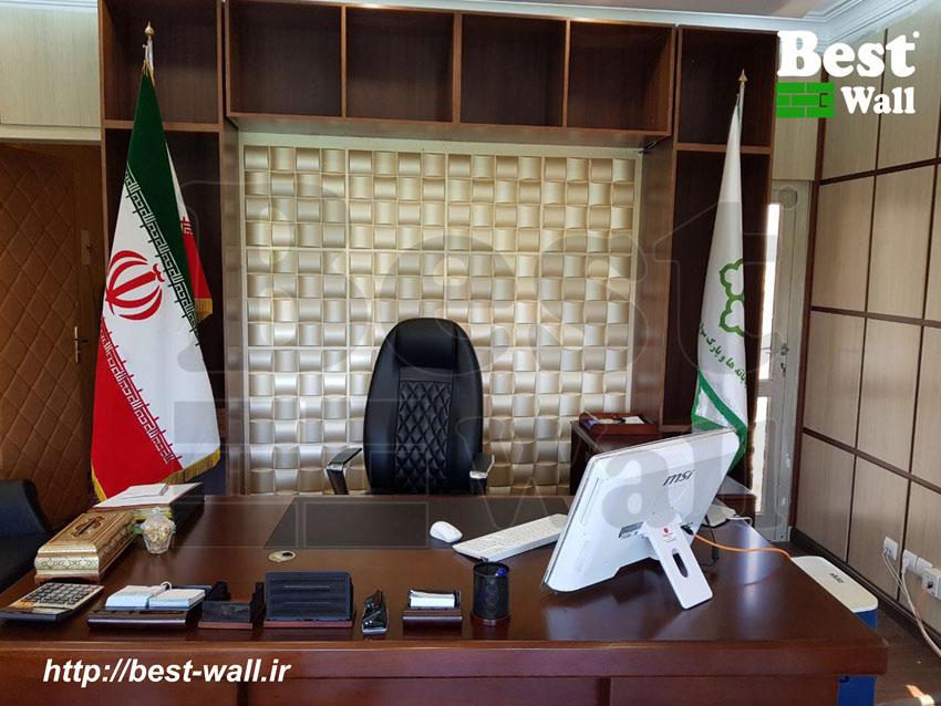 اتاق مدیریت سازمان پایانه ها و پارک سوارها