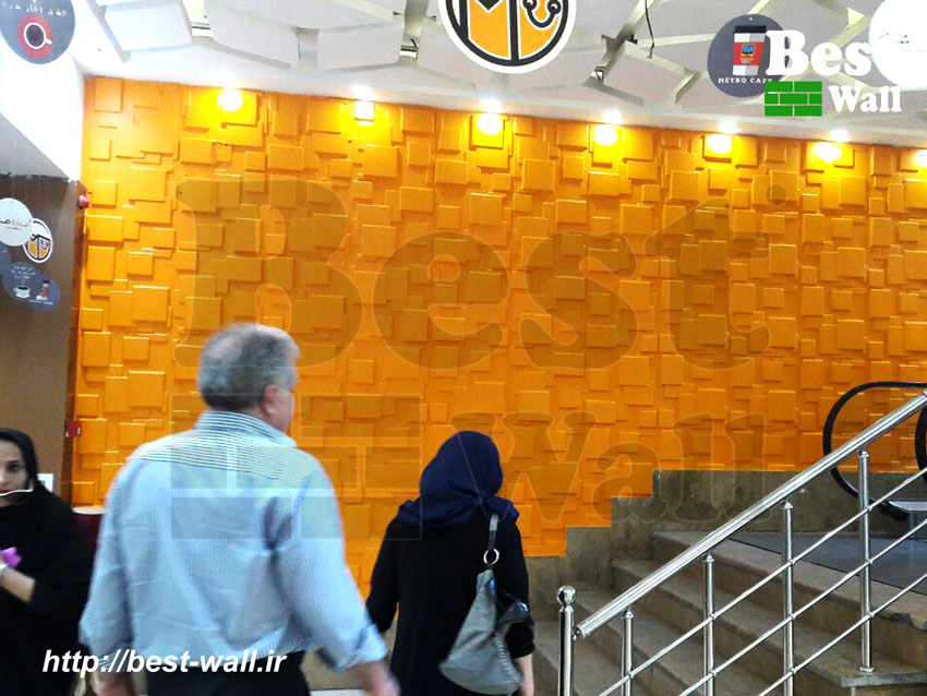 دیوار های مرکز خرید