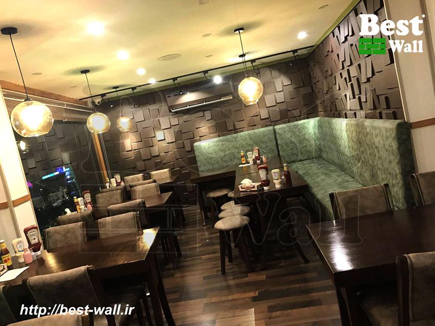 دیوارپوش سه بعدی رستوران و فست فود