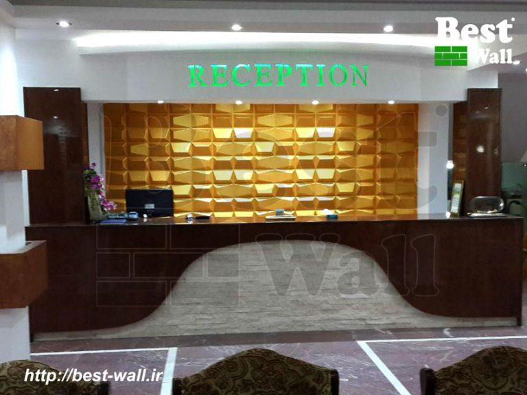 پذیرش و رسپشن هتل