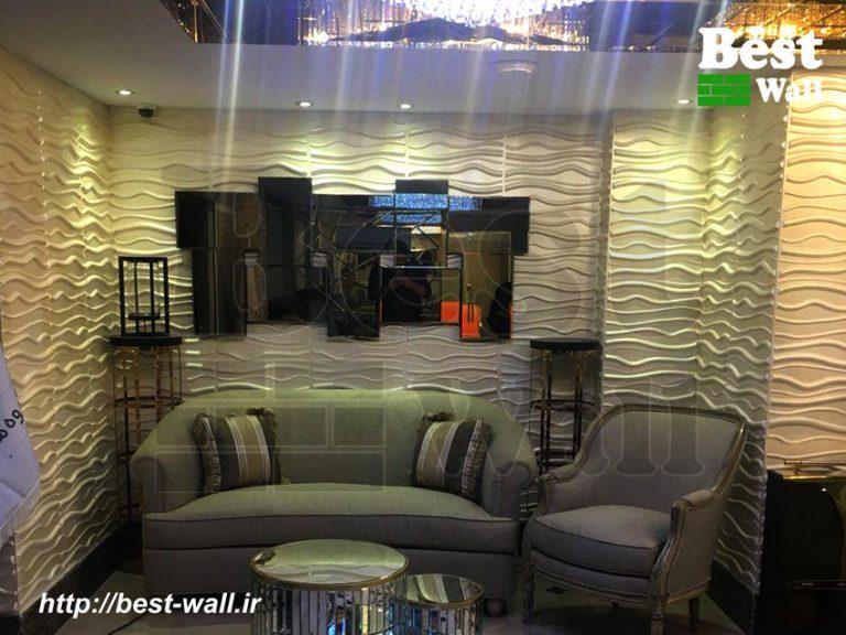 لابی هتل ترنج رامسر