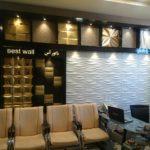 پنل سه بعدی در تبریز