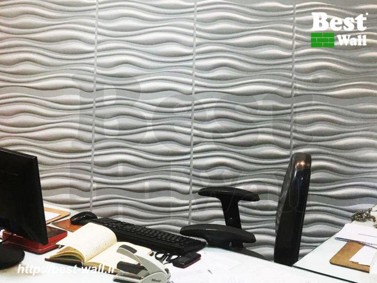 مشاورین املاک ساقدوش صیاد شیرازی
