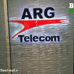 moj-telecom