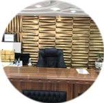دکوراسیون داخلی اداری