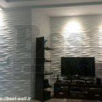 دیوار تی وی