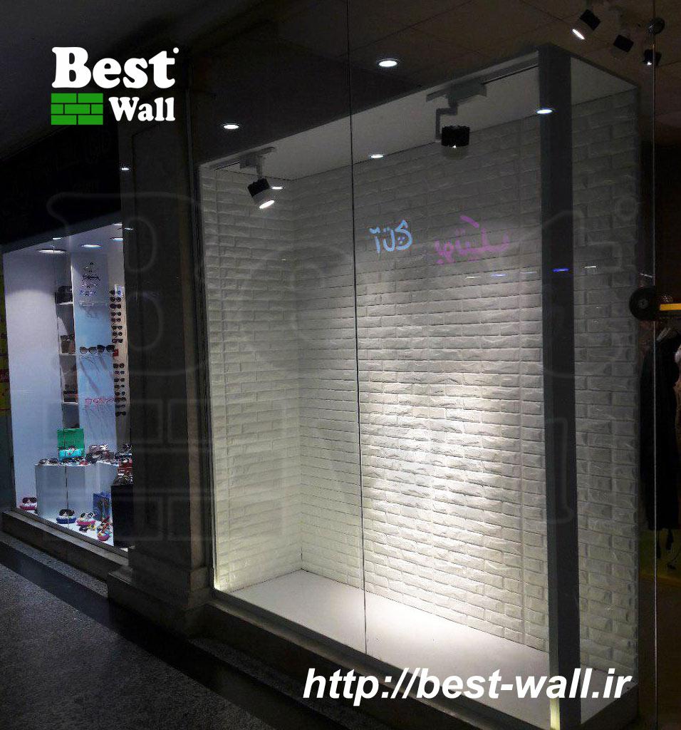 مانتو سنتی اصفهان طراحی ویترین فروشگاه ها و نمایشگاه ها با زیباترین متریال ...