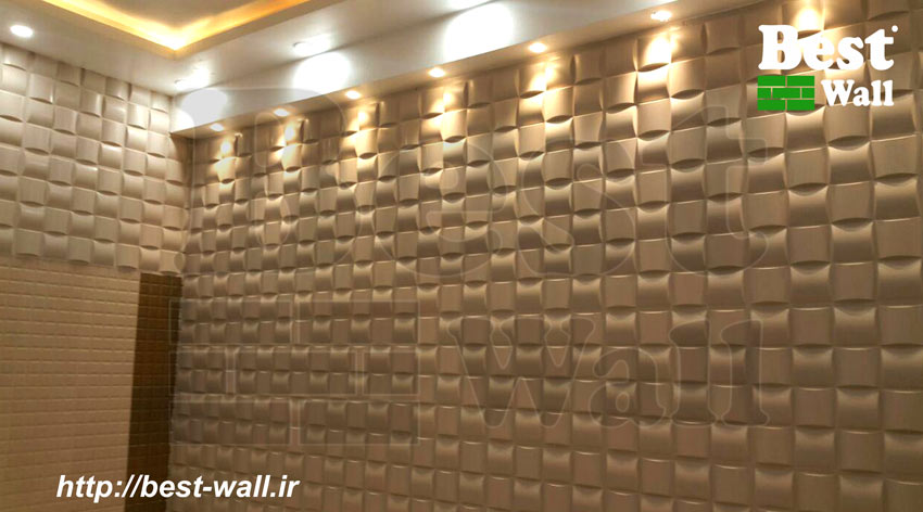 دیوارپوش مناسب مطب