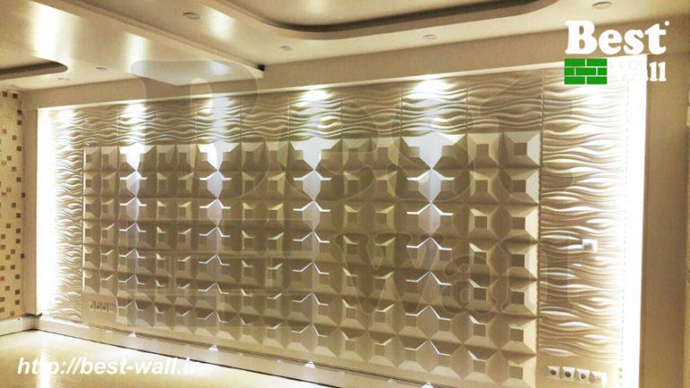 ساختمان پزشکان موج و الماس