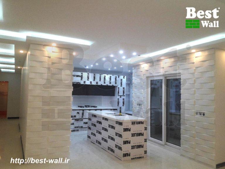 دیوار آشپزخانه و ستون پردیس