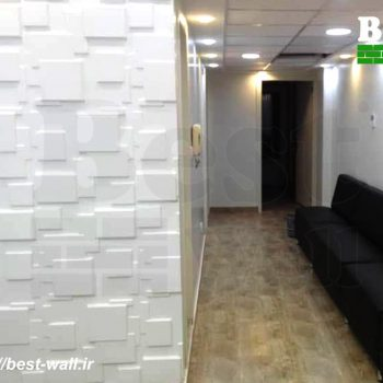 دیوار مطب