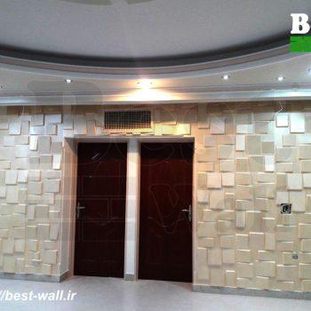 دیوار سالن پذیرایی