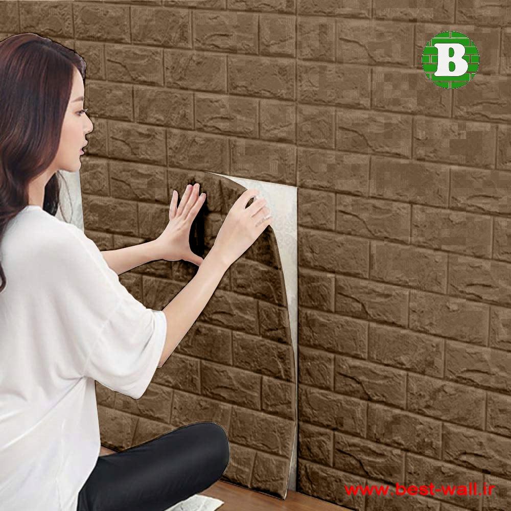 دیوارپوش چسبی آجری