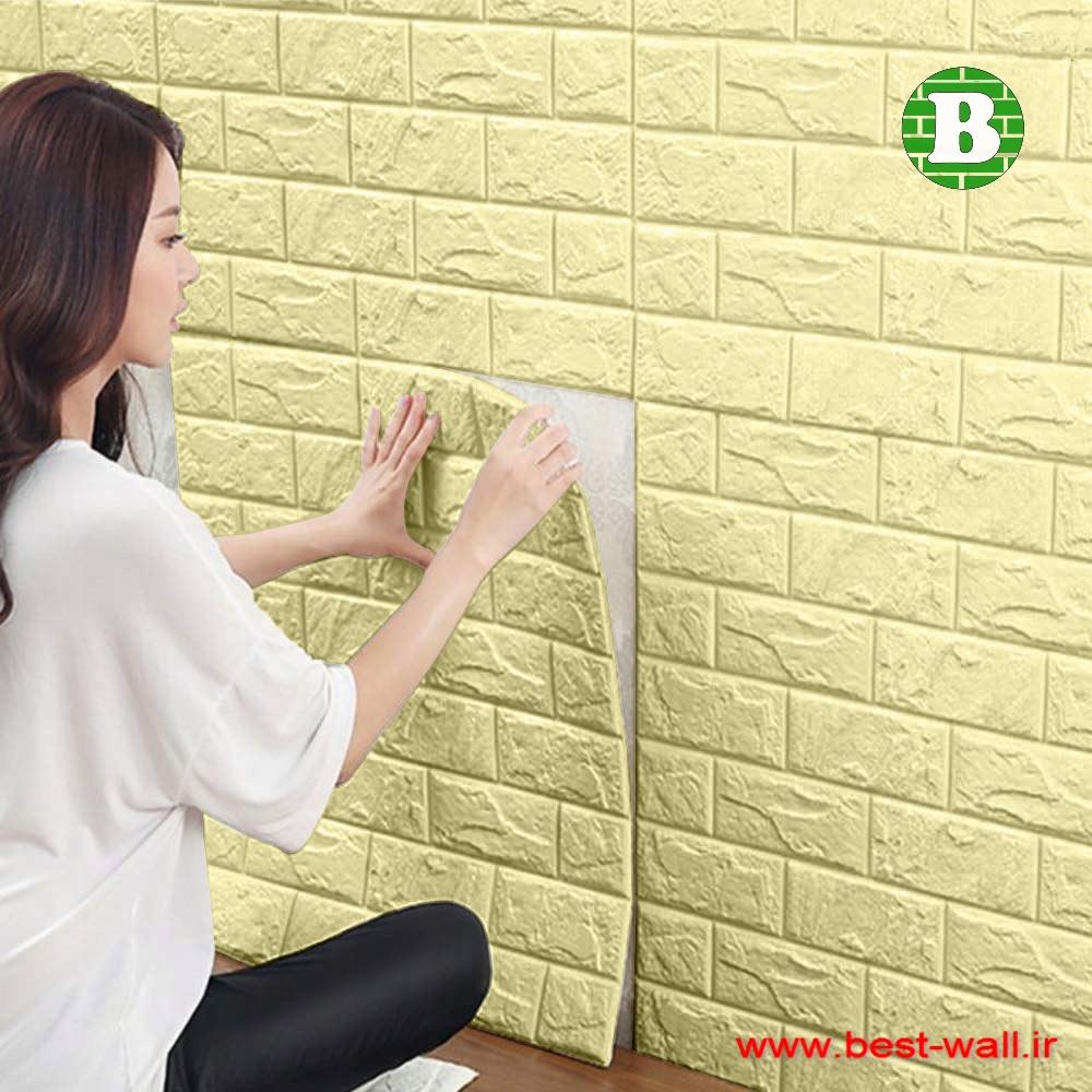 دیوارپوش فومی زرد رنگ