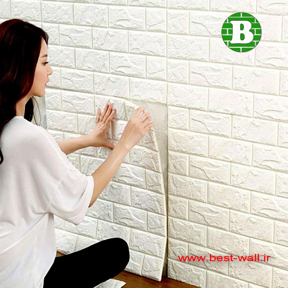 دیوارپوش فومی آسان نصب استخوانی